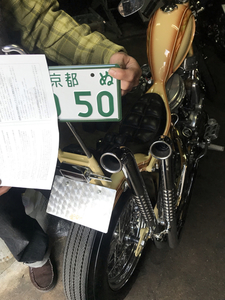 A879C904-822A-4CDE-8C6D-8BCAA927CF60.jpg